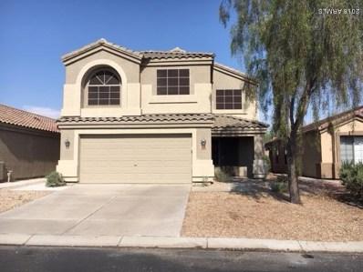 125 S 110TH Place, Mesa, AZ 85208 - MLS#: 5801444