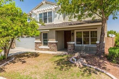 4044 W Lydia Lane, Phoenix, AZ 85041 - MLS#: 5801637
