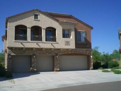 456 N 168 Drive, Goodyear, AZ 85338 - MLS#: 5801925
