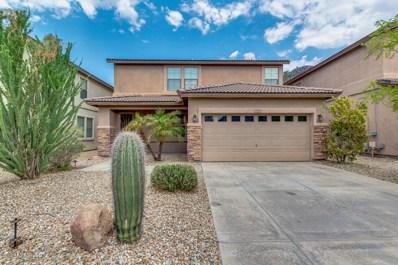 1664 E Cielo Grande Avenue, Phoenix, AZ 85024 - MLS#: 5801932