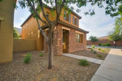 5362 W Chisum Trail, Phoenix, AZ 85083 - MLS#: 5801936