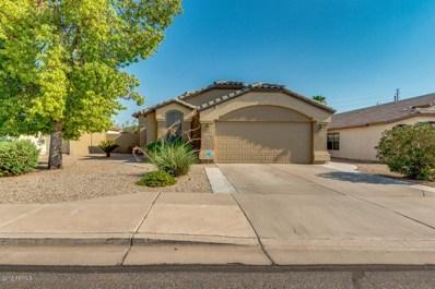 9423 E Pampa Avenue, Mesa, AZ 85212 - MLS#: 5801956