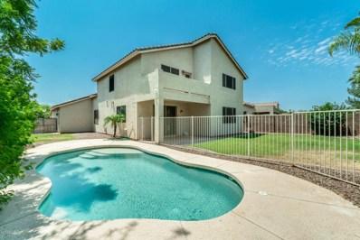9604 E Monterey Avenue, Mesa, AZ 85209 - MLS#: 5801980