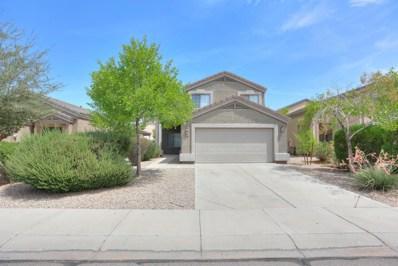 3174 W Carlos Lane, Queen Creek, AZ 85142 - MLS#: 5802016