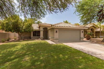 7255 E Nopal Avenue, Mesa, AZ 85209 - MLS#: 5802021