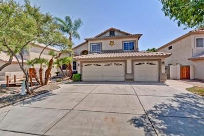 853 W Spur Avenue, Gilbert, AZ 85233 - MLS#: 5802082