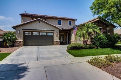 15244 W Alexandria Way, Surprise, AZ 85379 - MLS#: 5802131