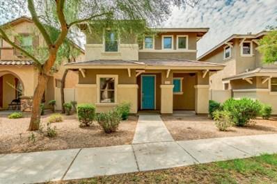 5856 E Hampton Avenue, Mesa, AZ 85206 - MLS#: 5802218