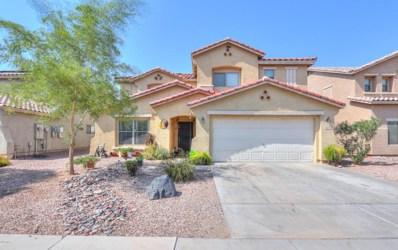 640 W Judi Street, Casa Grande, AZ 85122 - MLS#: 5802251