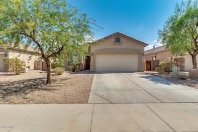 45019 W Paitilla Lane, Maricopa, AZ 85139 - MLS#: 5802514