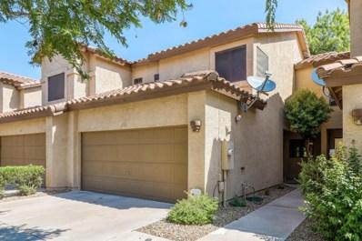 1132 W Windjammer Drive, Gilbert, AZ 85233 - MLS#: 5802678