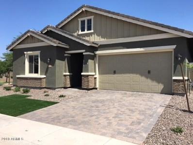 41370 W Almira Drive, Maricopa, AZ 85138 - MLS#: 5802688