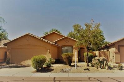 4320 E Rowel Road, Phoenix, AZ 85050 - MLS#: 5802865