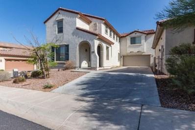 7348 W Montgomery Road, Peoria, AZ 85383 - MLS#: 5802895