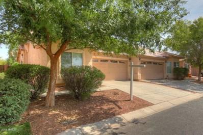 6610 E University Drive Unit 160, Mesa, AZ 85205 - MLS#: 5802931