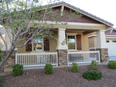 3282 N Park Street, Buckeye, AZ 85396 - MLS#: 5803123