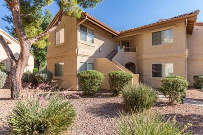 9435 E Purdue Avenue Unit 243, Scottsdale, AZ 85258 - MLS#: 5803202