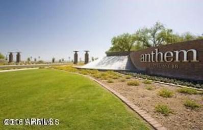 5770 W Saratoga Court, Florence, AZ 85132 - MLS#: 5803740