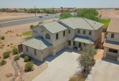44775 W Juniper Avenue, Maricopa, AZ 85139 - MLS#: 5803888