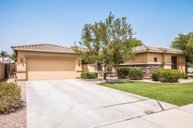 5334 W Milada Drive, Laveen, AZ 85339 - MLS#: 5803893