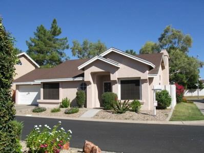 1010 E Annette Drive, Phoenix, AZ 85022 - MLS#: 5804052