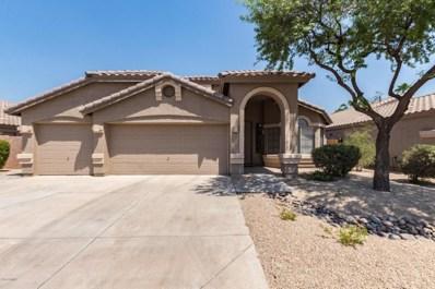 626 W Citrus Way, Chandler, AZ 85248 - MLS#: 5804155