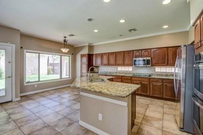 2420 W Yahoo Trail, Phoenix, AZ 85085 - MLS#: 5804288