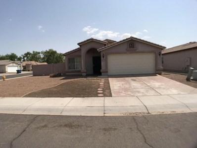 1023 E Chambers Street, Phoenix, AZ 85040 - MLS#: 5804494