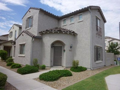 8343 W Lewis Avenue, Phoenix, AZ 85037 - MLS#: 5804518