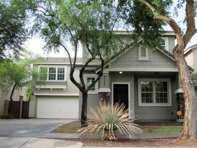 2315 E Pecan Road, Phoenix, AZ 85040 - MLS#: 5804680