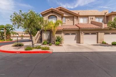 5450 E McLellan Road Unit 128, Mesa, AZ 85205 - MLS#: 5804692