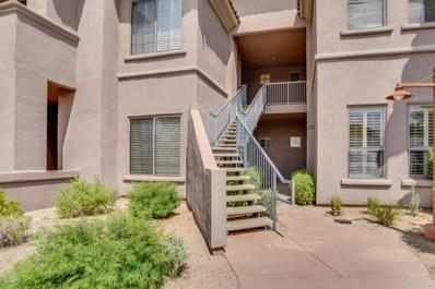 20801 N 90TH Place Unit 158, Scottsdale, AZ 85255 - MLS#: 5804847