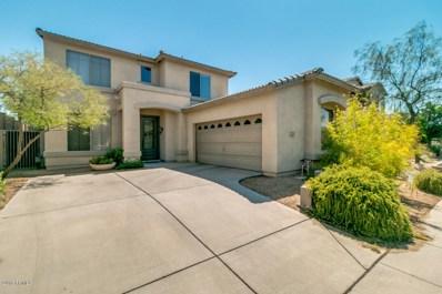7241 E Norwood Street, Mesa, AZ 85207 - MLS#: 5804893