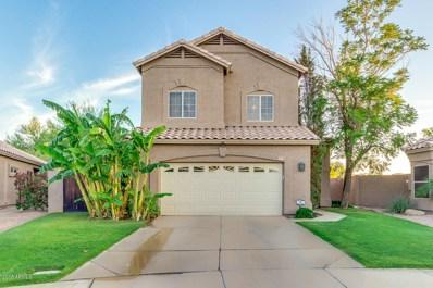 4201 E South Fork Drive, Phoenix, AZ 85044 - MLS#: 5804911