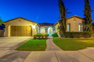404 W Azalea Drive, Chandler, AZ 85248 - MLS#: 5805020