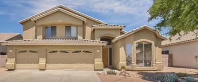 5924 E Woodridge Drive, Scottsdale, AZ 85254 - MLS#: 5805054
