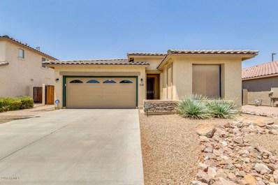 7118 S Bridal Vail Drive, Gilbert, AZ 85298 - MLS#: 5805080