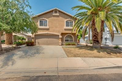 7464 E Natal Avenue, Mesa, AZ 85209 - MLS#: 5805130