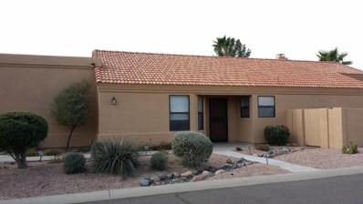 12152 N Finch Drive, Fountain Hills, AZ 85268 - MLS#: 5805162