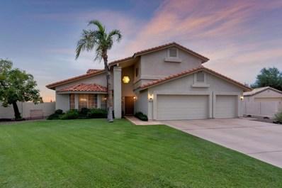 219 W Kathleen Road, Phoenix, AZ 85023 - MLS#: 5805229