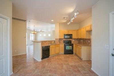 10123 S 184TH Drive, Goodyear, AZ 85338 - MLS#: 5805254