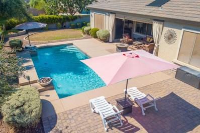 8489 W Heather Court, Glendale, AZ 85305 - MLS#: 5805431