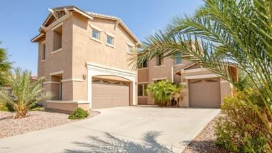 653 E Indian Wells Place, Chandler, AZ 85249 - MLS#: 5805559