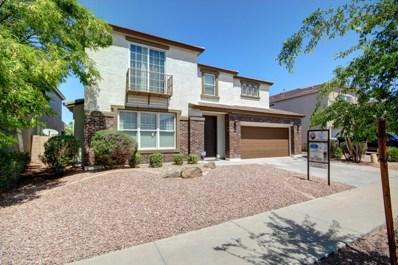 4040 W Lydia Lane, Phoenix, AZ 85041 - MLS#: 5805729