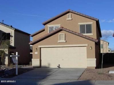 41680 W Sunland Drive, Maricopa, AZ 85138 - MLS#: 5805760