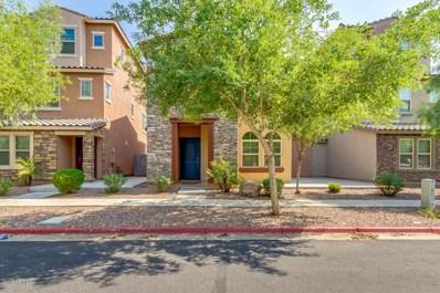 7741 W Granada Road, Phoenix, AZ 85035 - MLS#: 5805786