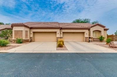 1445 N Agave Street, Casa Grande, AZ 85122 - MLS#: 5805902