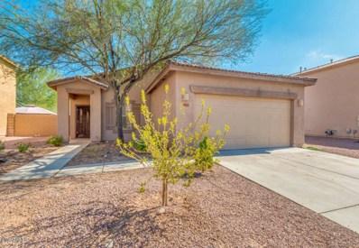 9201 W Cambridge Avenue, Phoenix, AZ 85037 - MLS#: 5805939