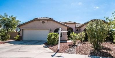 9717 E Greenway Street, Mesa, AZ 85207 - #: 5806040