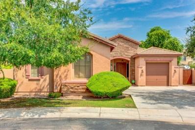 3084 E Cardinal Court, Chandler, AZ 85286 - MLS#: 5806119